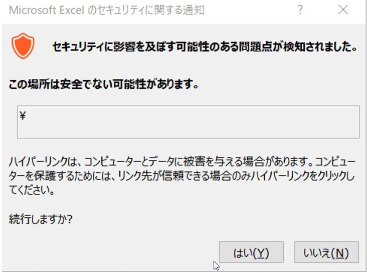 Win10、Excel2019を使っています。 以下の要件があります。 1. あるシートにおいて、複数の項目名の下にそれぞれに関連するPC内ファイルのハイパーリンクを絶対参照として置きたい。 2...