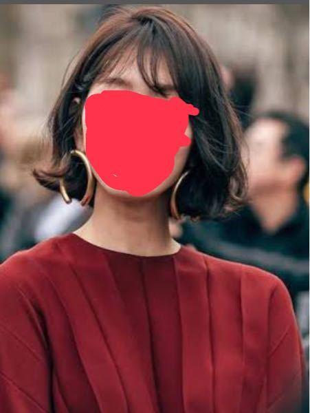 この髪型にしたいのですが、どうやったらこのような髪型にできますか?