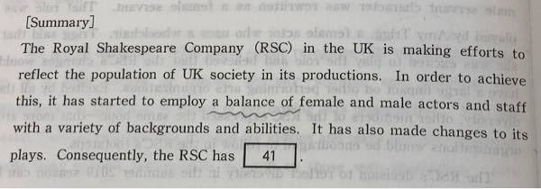 """共通テスト英語の、下線部が分かりません。 女性と男性の俳優のバランスをとりながら雇用という意味ですが、直訳すると、バランスを雇用、になります。バランスを""""とりながら""""、のニュアンス付与は文脈で判断ですか?"""
