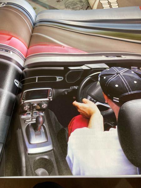 ミシュランタイヤカタログに載ってる車が何かわかる方いますか?