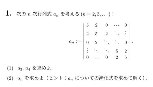 数学得意な方、この問題を解いてみてください