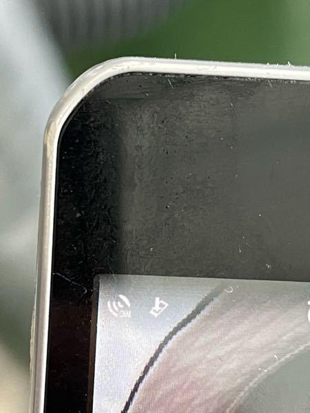 ドコモのガラホF03Lです、 この矢印マークは何のアイコンでしょうか? 詳しい方お願いします