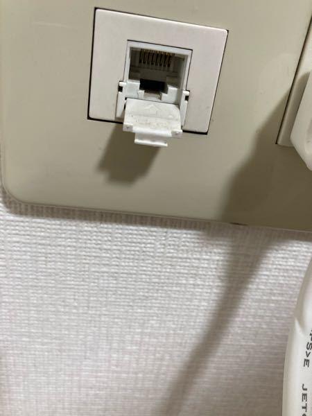 光回線を使いたいので光コンセントが必要なのですが、これってLANコンセントですか? LANコンセントだとしたら、別途工事が必要になりますでしょうか。