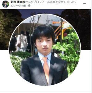 経産省の新井雄太郎さんはフェイスブックやめたんですか?