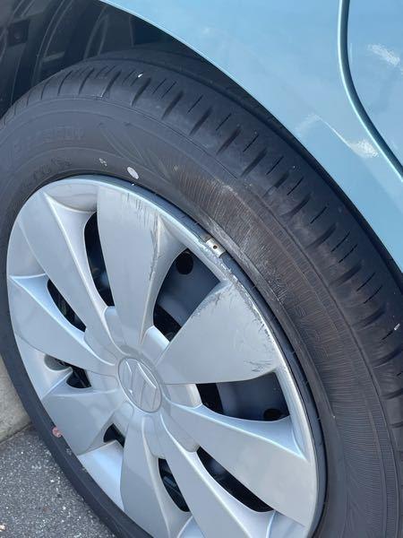 車の後ろのタイヤの側面を擦りました これぐらいだったら パンクなど大丈夫でしょうか…… ?見た感じ 傷やえぐれなどは見当たりませんでした