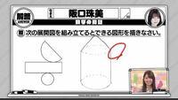 今週の乃木坂工事中で下のような問題が出ていたのですが この展開図って組み立てられますか? 上の半円組み立てても円錐の形にならない気がするですが