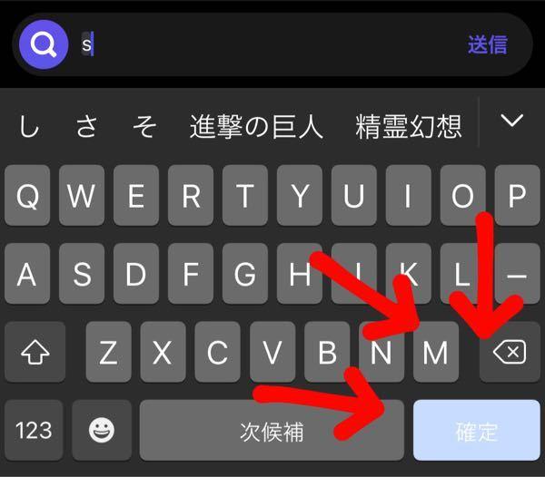iPhoneを最新のiOS14.7.1にしてから画像のようにQWERTYキーボードの「確定」の色がおかしいです。Yahoo知恵袋のように背景が真っ白だとおかしくないです。バグでしょうか?同じ方いますか? iPhone11 Pro 画像はInstagramのDMです。