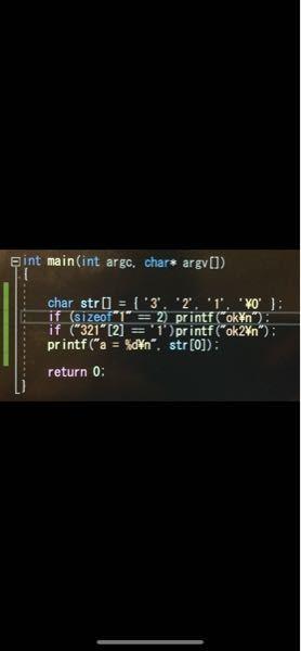 画像のプログラムの処理内容を詳しく教えて下さい。 if文の中身の書き方が独特過ぎて処理内容がいまいちわかりませんでした。