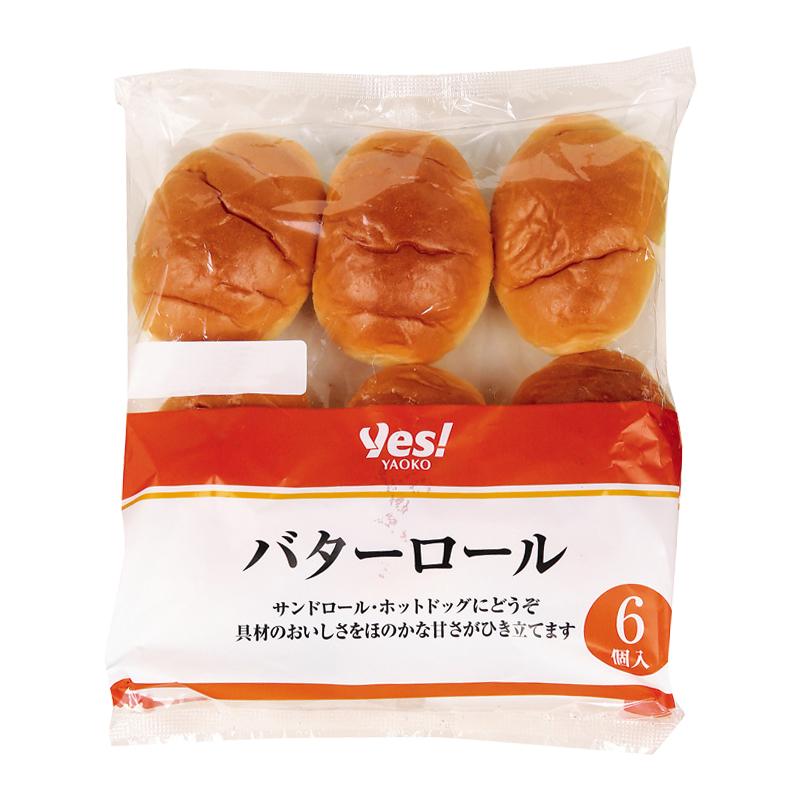 夕飯にバター入りロールパンを8個も食べてしまいました。 食べすぎでしょうか? (@_@)b