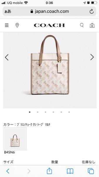 コーチの欲しいバッグがYahooとかで 公式HPより四万とか安いですが偽物ですか? バイマとかは、、? 楽天は、、? あまり知らず、直営店行った方が良いですかね