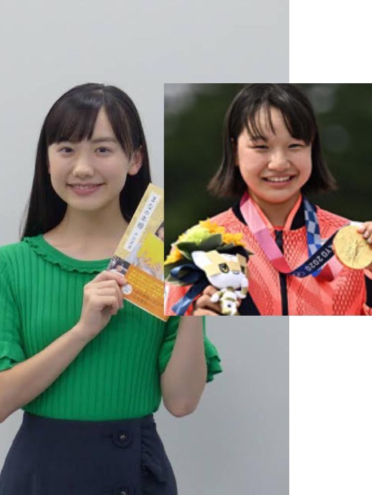 西矢椛と芦田愛菜 いかがどすか