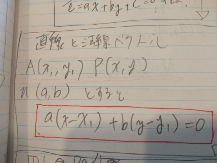 これ参考書にかかれていたのですが何を意味してるのでしょうか また使い方を教えて下さい