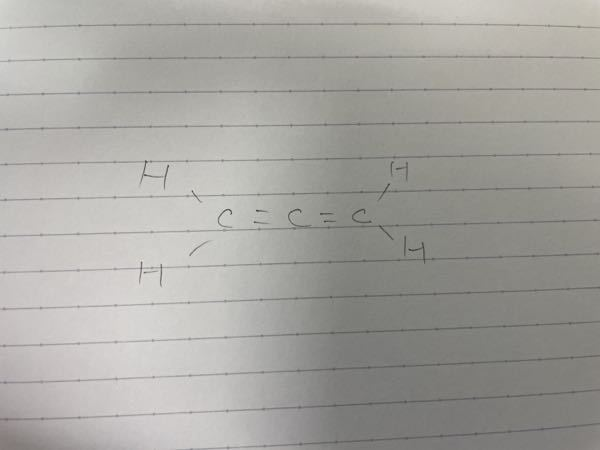 どうして写真の構造はsp混成炭素が1つと、sp2混成炭素2つになるのか分かりません! 教えてください!!