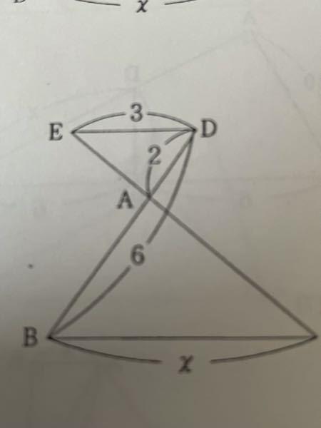 中3 数学 相似 教えて下さい 画像の問題のxの求め方を教えてください