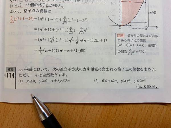 数学得意な人教えてください! この計算ってくくったりできないですよね? ゴリゴリに計算して解きますか? 三行目から答えのところです