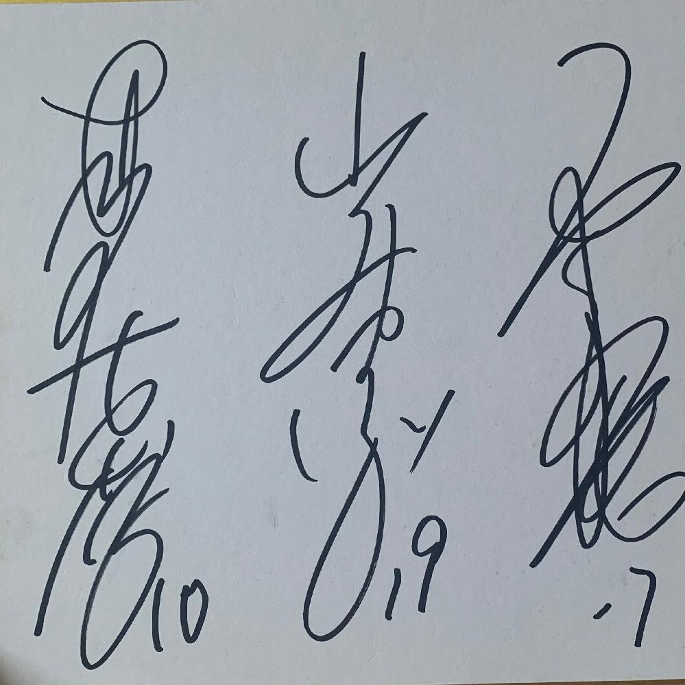 【画像あり】 ソフトボール選手 サイン ソフトボール選手にいただいたサインが、誰のものかわかりません( ; ; ) 2017.2018どちらかの講習会で書いていただいたものです。 当時、...