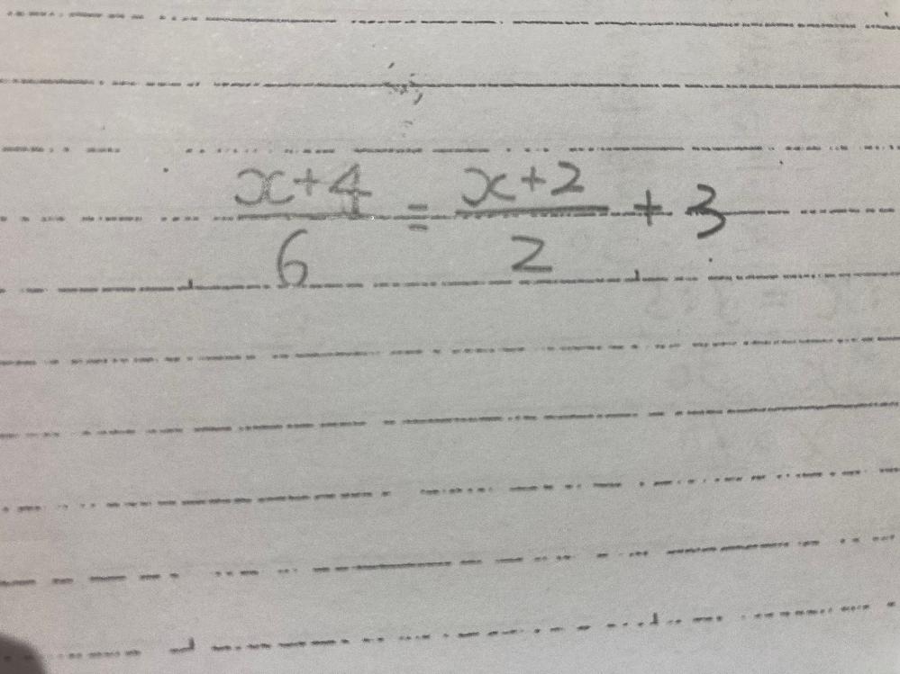 この方程式のxの値はなんですか? また、計算式も教えてくれると嬉しいです!