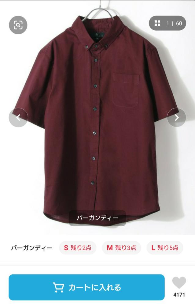 このメンズ半袖シャツが可愛くて、買おうか迷っているのですが、レディースにも代用できますでしょうか? 何か良いコーデがあったら教えていただきたいです、宜しくお願いします。
