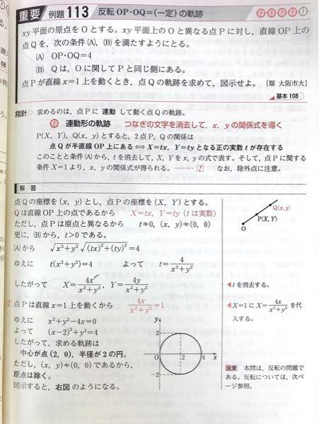 この問題をベクトルで解くとどうなりますか?