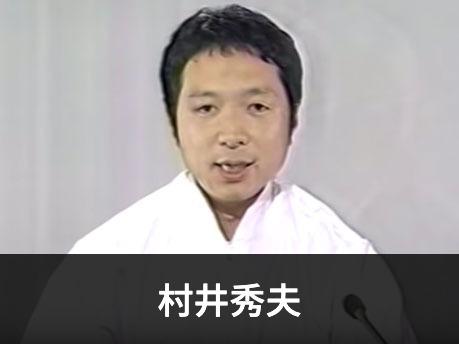 オウム真理教幹部の村井秀夫さんを刺殺した犯人の動機は何だったのですか?