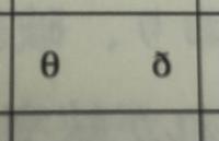 θに濁点ついたこの発音記号ってなんで読むんですか?