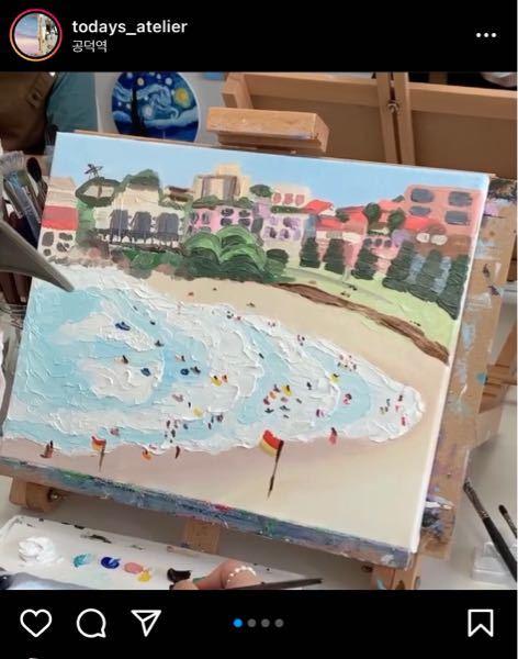 来年韓国へ留学しに行きます。語学堂に通いながら絵を学びたいと思ってます。絵画教室?塾に通いたいのですが、どのように調べたら良いのかが分かりません。仁川の近くまたは、ソウルの近くにある絵画教室に通...