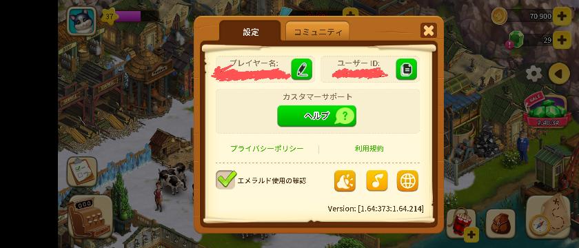 このゲームを探しています! 久しぶりに再会しようと思ったら、ゲーム名を忘れてしまいました。記録にも残っておらず…… ・時間経過で回復するエネルギーを用いて障害物を壊してストーリーを進め、かつそれで集まった素材を使ってホームでモノ作りをする。 ・日本語訳はされているけれど、翻訳が歪 ・画面は横向き固定 ・ゲーム名も英語だったような…… よろしくお願いします!