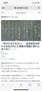 この実話?を見て不思議に思ったのですが余命宣告を受ける程の身体の人がギリギリまで教壇に立てますか? あと『提出期限なし』と書いてありますがこれは『病気の先生』ではなく、『いつか死ぬ先生』ですか? 日本語 病気ってわけでは無いですよね?
