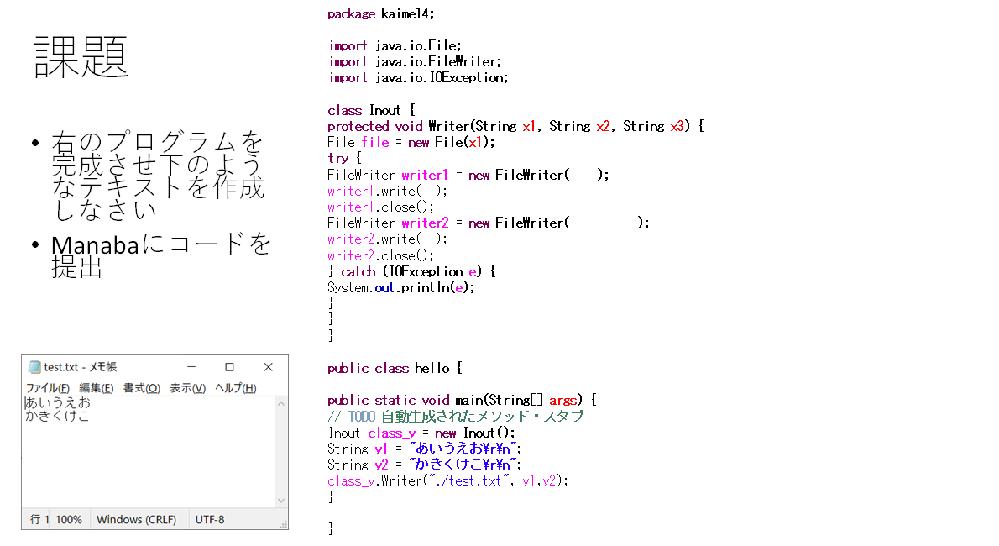 Javaについての質問です。 この問題の解答を教えていただきたいです。 急ぎです。お願いいたします。