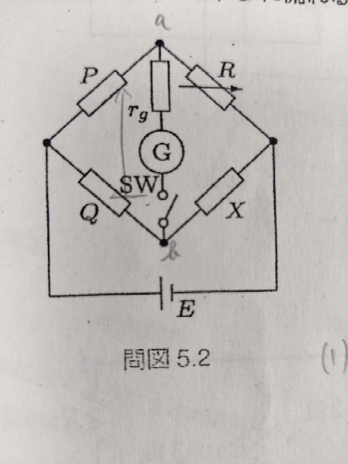 ホイートストンブリッジに関して a-b間電圧を求める際なのですが、 R/(P+R) - X/(X+Q) ...1 と、 P/(P+R) - Q/(X+Q) ...2 のやり方の2つの方法があって混乱しています。 私はずっと1が正しいと思っていたのですが、2のやり方も正しいのでしょうか。教えてください!