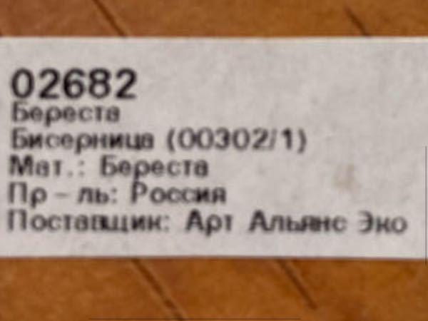 これどういう意味ですか? ロシア語わかる方 訳してもらえると嬉しいです。