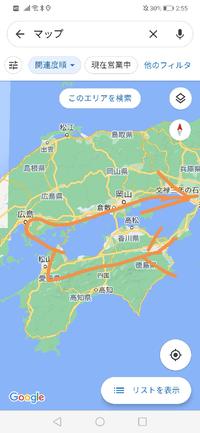 青春18切符でこんな感じに旅行したいです。 ・1泊目の道後温泉付近  2日目は厳島神社、原爆ドームなどに  より、大阪に帰宅です。その他面白そうなところを教えてください。 ・このルートは大雑把なもので時刻表などは見ていません。ここによるためにこんな感じにルートを曲げるなど、何かしら指摘などがありましたらお願いします。