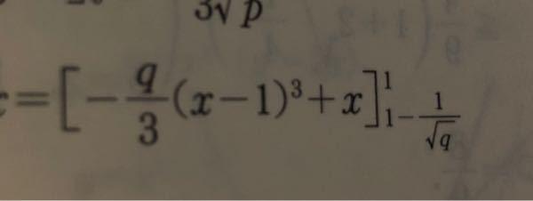積分です。これ楽に計算する方法ないですか??