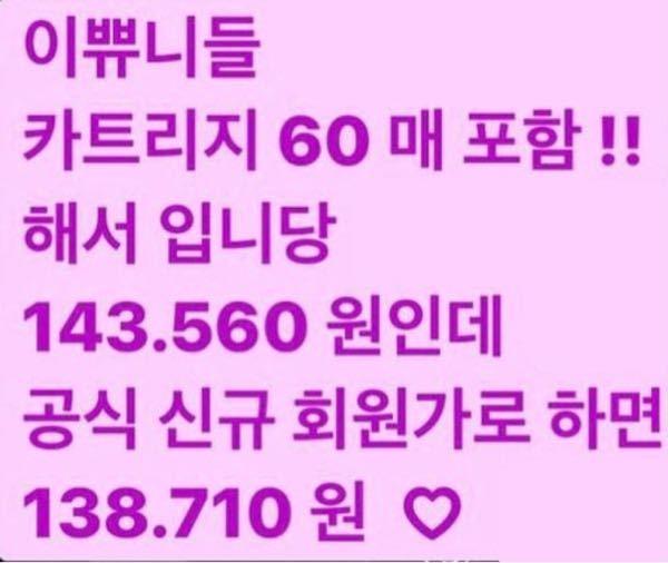 韓国のインスタグラマーの方が、 カメラの説明?を書いていると思うのですが、 読めなくて、、なんて読むか教えて頂けませんか。