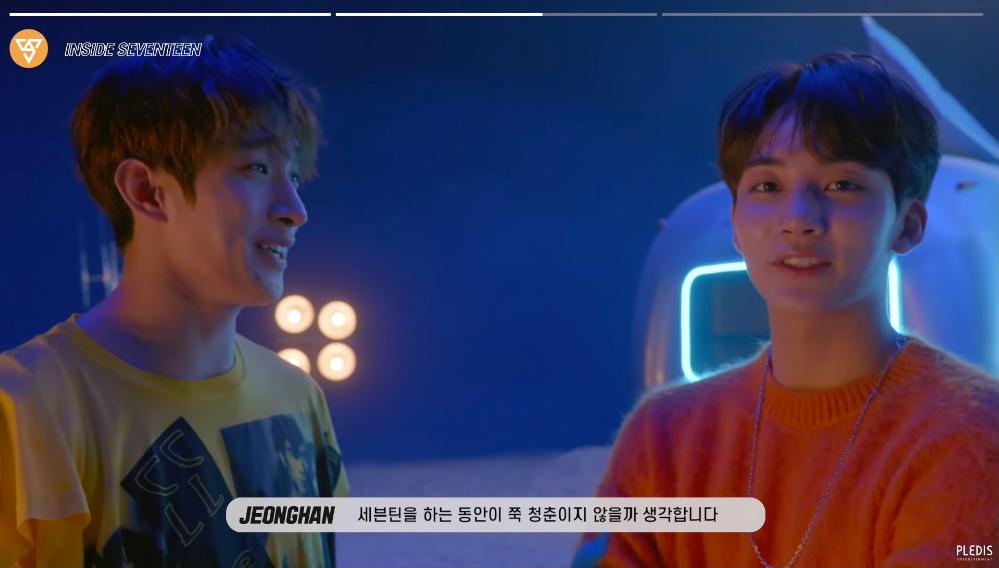 mymy behind 7:25のところでドギョムが言っている韓国語の発音を教えてください! seventeen