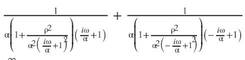この式の虚数単位iは消去できるでしょうか。