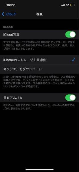 先日、スマホをiPhone8からiPhone12へ機種変しました。 その際iPhone8に入っていた写真がiPhone12にも入ってしまったので、心機一転でその写真は全て削除しました。 (iPh...