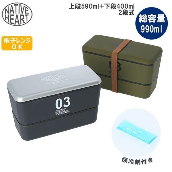 2段重ねの弁当箱 - 大きい方と小さい方、どっちにご飯、どっちにおかず? 普通は。