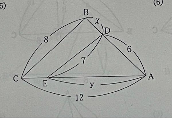 中3 数学 相似 画像の問題のご解説お願いします… 答えはx=6/7 y=21/2 なのですが全くわかりません、よろしくお願いします