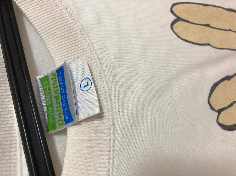 東海オンエアの初期(登録者数何千人の頃)に詳しい方に質問です。 ピースの二乗のあいつTシャツが再販すると聞いたので、同時購入したTシャツを引っ張り出したのですが、タグのところが違う気がします。 他の方の写真にはオンエアバードがいるのですが、自分のは普通のタグです。(写真) 当時はしっかりしたサイトで買ったと思うのですが、小学生だったので覚えてないです。 これは正規品でしょうか...?偽物だったとしても思い出がありヨレヨレなので取っておきますが...