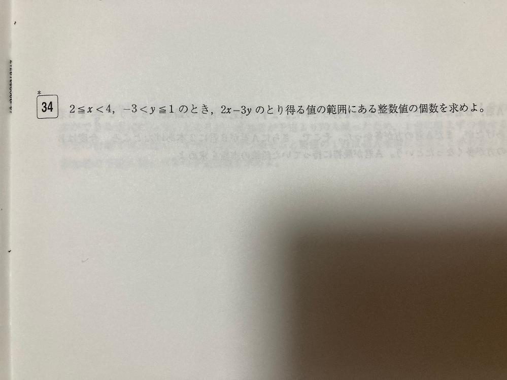 この問題がわかりません...誰か親切な方教えてください!!答えは先生に回収されてますすみません...