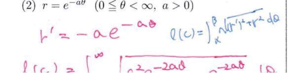 曲線の長さを求めよという問いでこの画像の青文字の部分が理解できないのですがこれは公式でしょうか。 この青文字の式を導く過程を教えてください。 よろしくお願いします。