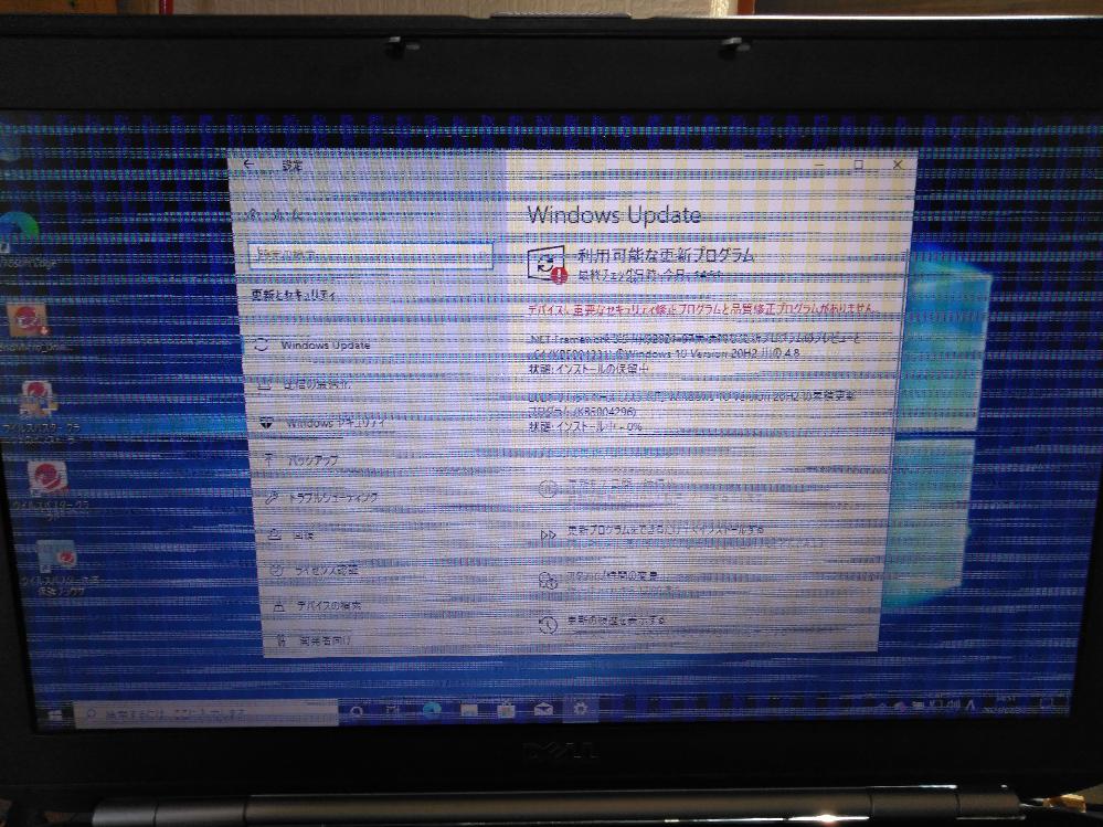 パソコンのSSDとメモリを変えたあとにこの画面になって、固まってしまいます。熱でなるのでしょうか?それとも改造したからでしょうか?よろしくお願いします。