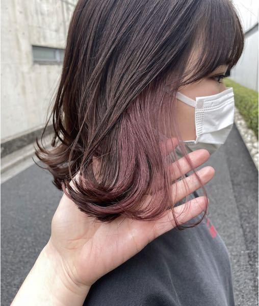 5-6トーンくらいの黒髪です。 硬め・太め・多いの最悪な髪質なのですがこういうアッシュピンクやピンクラベンダーをブリーチなしで入れることは出来ますか?