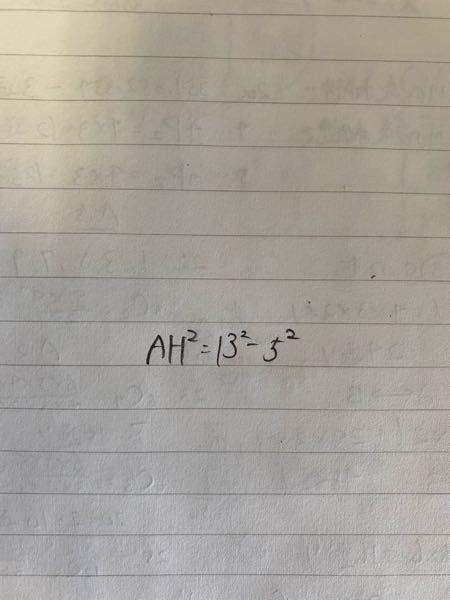 計算の仕方を教えてください。