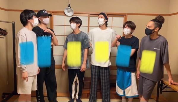 Aぇ! groupのみなさんのベースカラーはイエロー、ブルーどちらだと思いますか? 下の画像は感覚で印つけたので訂正、指摘等ありましたらぜひお願いします。 黄色→イエローベース 水色→ブルーベース