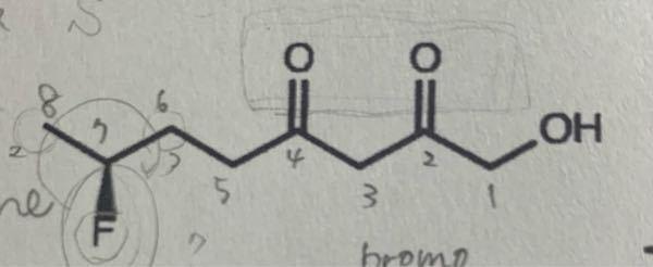 早く回答していただけるとありがたいです。 写真の問題ですが、解答が (s)-7-fluoro-1-hydroxyoctane-2,4-dione なのですがアルコールだと判断することはないのでしょうか?よろしくお願いします。