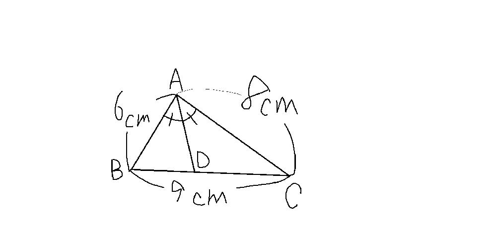 この三角形で ∠DAB=∠DAC のとき、AB:AC=(AB+BD):(AC+CD) になるんですが、これの証明がわかりませんどなたか教えてください。