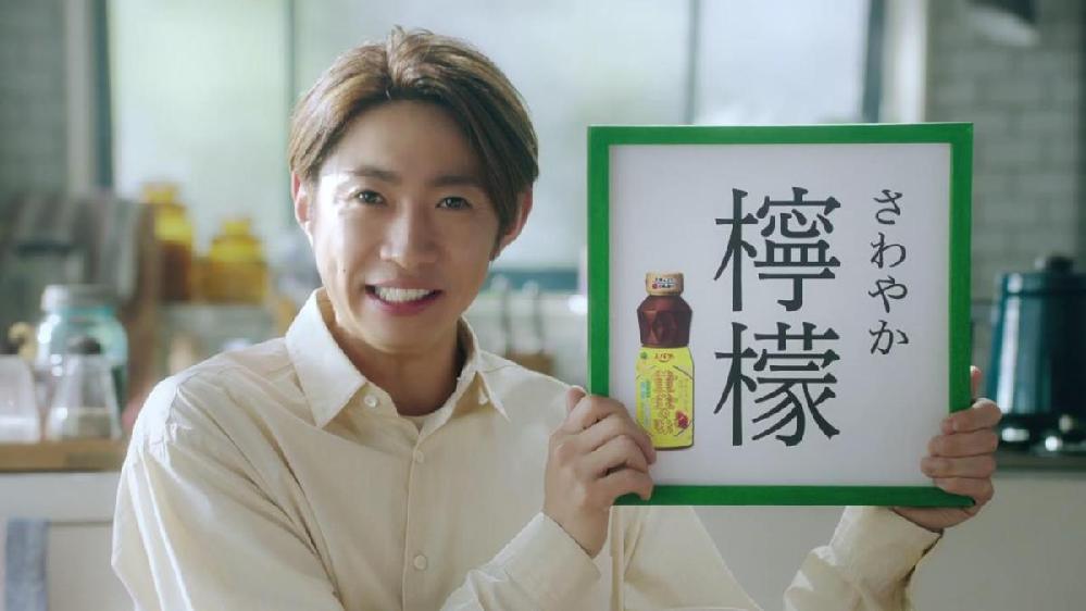 レモンは「漢字です!」と言っていますが、漢字だから何なのでしょうか?