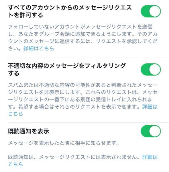 これで全てのユーザーからの メッセージを受け取ることができますか?!